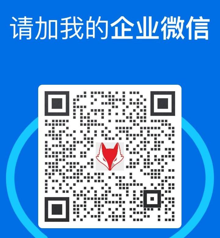 微信图片_20210519110057.jpg